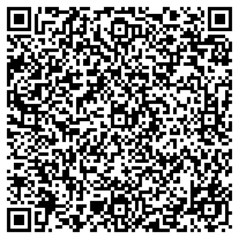 """QR-код с контактной информацией организации ЧСТУП """"АльпМонтаж"""""""