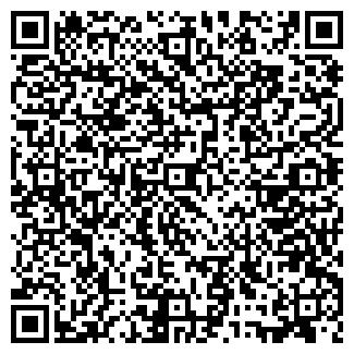 QR-код с контактной информацией организации ИП Римша