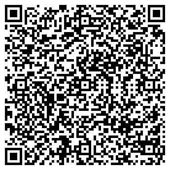 QR-код с контактной информацией организации ООО ДИНАМО-СПОРТ