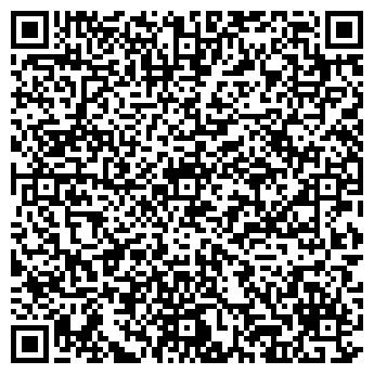 QR-код с контактной информацией организации ИП Сушко А.В.