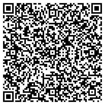 QR-код с контактной информацией организации ЧУП стровир