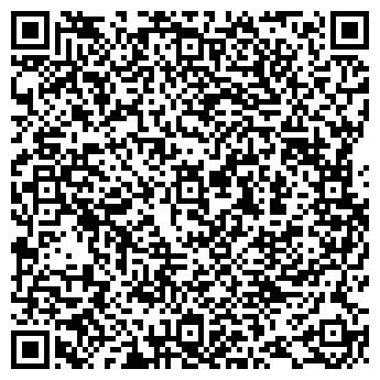 """QR-код с контактной информацией организации Общество с ограниченной ответственностью ООО """"ЛейкоБел"""""""