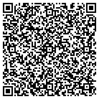 """QR-код с контактной информацией организации ООО """"БАЗЗОЛ-Х"""""""