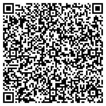 """QR-код с контактной информацией организации ЧТПУП """"Некст Фьюжен"""""""