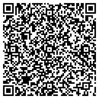 QR-код с контактной информацией организации ООО ТЕМП-2