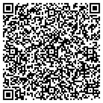 """QR-код с контактной информацией организации ОДО """"Беллесизделие"""""""