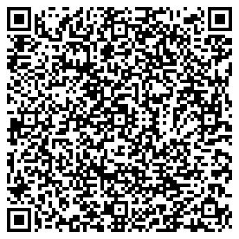 """QR-код с контактной информацией организации ЧУП """"Аркальон"""""""