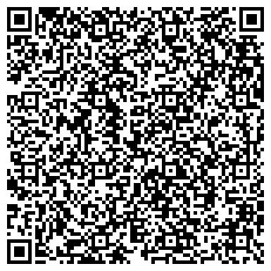 """QR-код с контактной информацией организации ООО """"Царицынская Объединенная Мануфактура"""""""