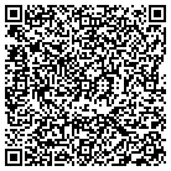 QR-код с контактной информацией организации ИП Гирейко Д Н