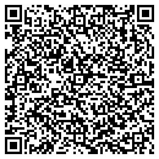 QR-код с контактной информацией организации ИП Гришанов