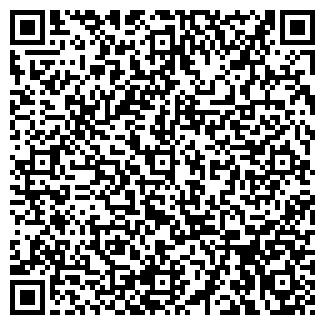 """QR-код с контактной информацией организации ООО """"УККО"""""""
