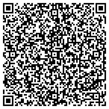 QR-код с контактной информацией организации ООО «ДорКомТехника»