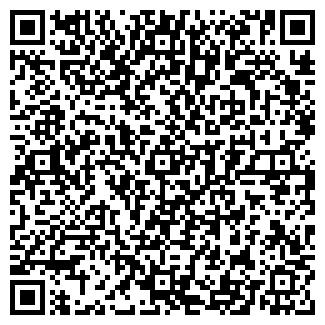 QR-код с контактной информацией организации Автоцентр 2Т, СТУП