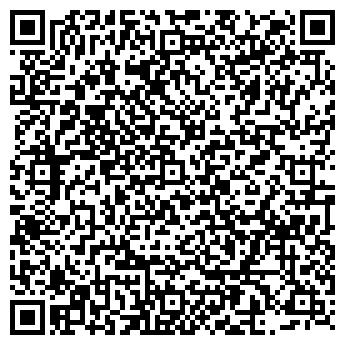QR-код с контактной информацией организации Литвина-сервис, ООО
