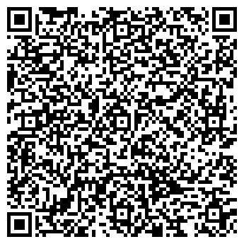 QR-код с контактной информацией организации Элдиакар, СООО