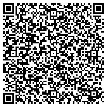 QR-код с контактной информацией организации КордАвто, ЧУП