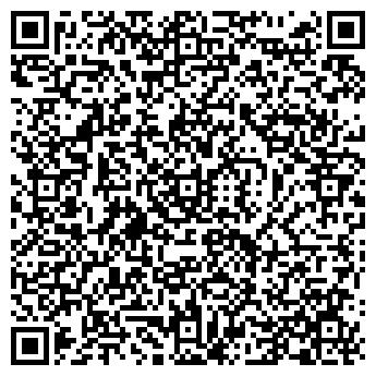 QR-код с контактной информацией организации Авронас, ОДО