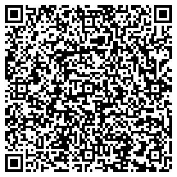 QR-код с контактной информацией организации Интергланс-Центр, ООО