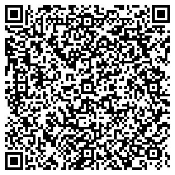 QR-код с контактной информацией организации Триалсервис, ОДО