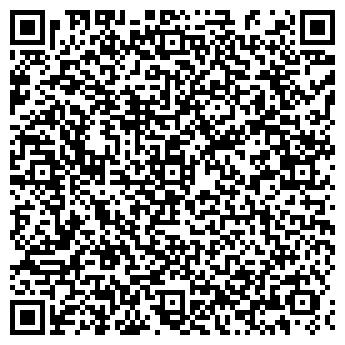 QR-код с контактной информацией организации АвилонАвто, ЧТУП