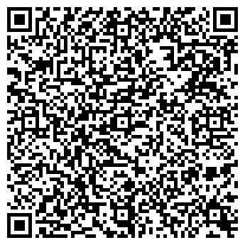 QR-код с контактной информацией организации Буренков Н. А., ИП