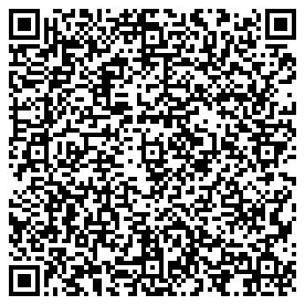 QR-код с контактной информацией организации Беластр, ООО