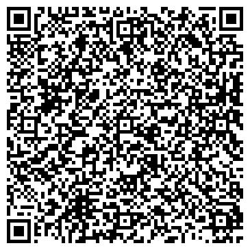 QR-код с контактной информацией организации Велосипедная компания МВЗ, СЗАО