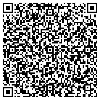 QR-код с контактной информацией организации Крисмас, СТО