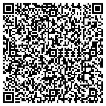 QR-код с контактной информацией организации Ельтар, ОДО