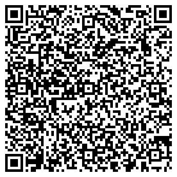 QR-код с контактной информацией организации ЛегАвтоТранс, ОАО