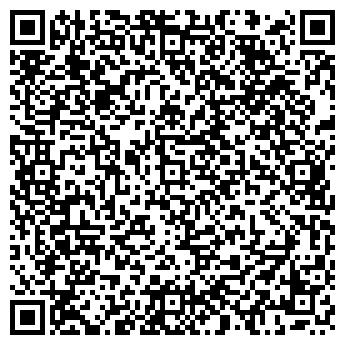 QR-код с контактной информацией организации СТО МАЗ-MAN