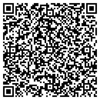 QR-код с контактной информацией организации Эрдекс, ОДО