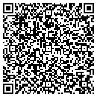 QR-код с контактной информацией организации КАУСТИК, ОАО