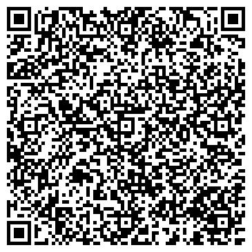 QR-код с контактной информацией организации Интер-Хофманн-Авто, ООО