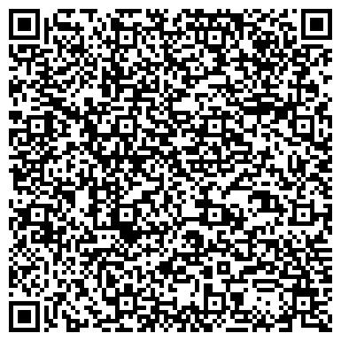QR-код с контактной информацией организации Автомобильный парк 6 грузовой ДУП
