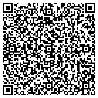 QR-код с контактной информацией организации Сиджи, ООО