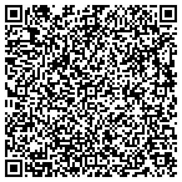 QR-код с контактной информацией организации Автошинремонт, ООО