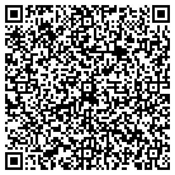 QR-код с контактной информацией организации ООО АЛИТА