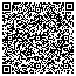 QR-код с контактной информацией организации ООО Автосеть, ООО