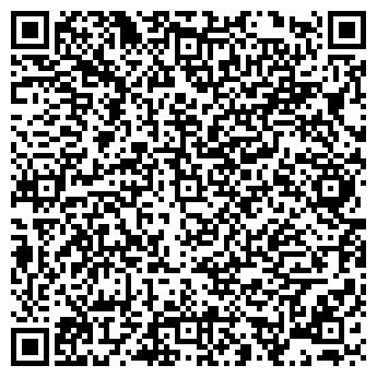 QR-код с контактной информацией организации Веллкарс,ЧП