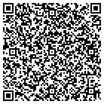 QR-код с контактной информацией организации Гума, Компания