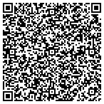 QR-код с контактной информацией организации Веремейчик Д. В., ИП