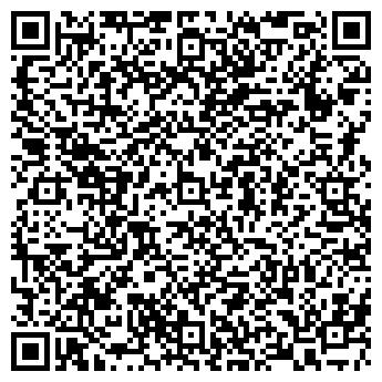 QR-код с контактной информацией организации Автобусный парк 5