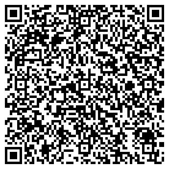 QR-код с контактной информацией организации ООО ПКФ Строитель