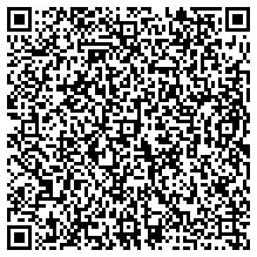 QR-код с контактной информацией организации Прок-Логистика, ЧТУП