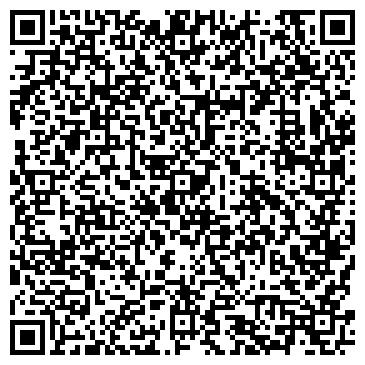 QR-код с контактной информацией организации Фальке (Falke), АО