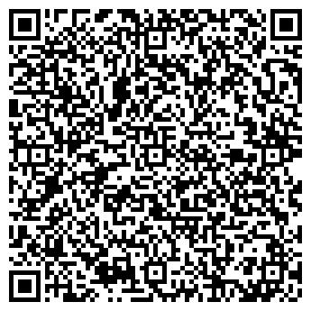 QR-код с контактной информацией организации Саваспецавто, ООО
