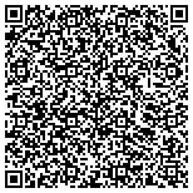 QR-код с контактной информацией организации Лаяда Сервис (Layada Service), ООО