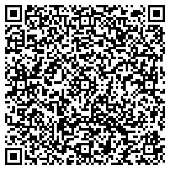 QR-код с контактной информацией организации Трэк-Транс, ЧП