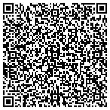 QR-код с контактной информацией организации Адор-Технопром, ЧТУП